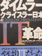 New Book (Japan)